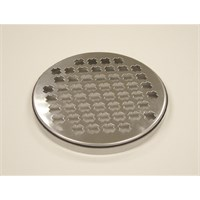 Round Stainless Steel Bar Drip Tray 15cm dia