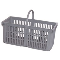 Grey Multi Purpose Basket